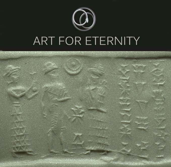 cylinder seal ancient